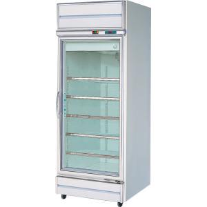 Bon Refrigerated Cabinet